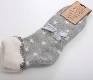 Cosy Cuff Socks